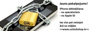 unlockshop.lv banner